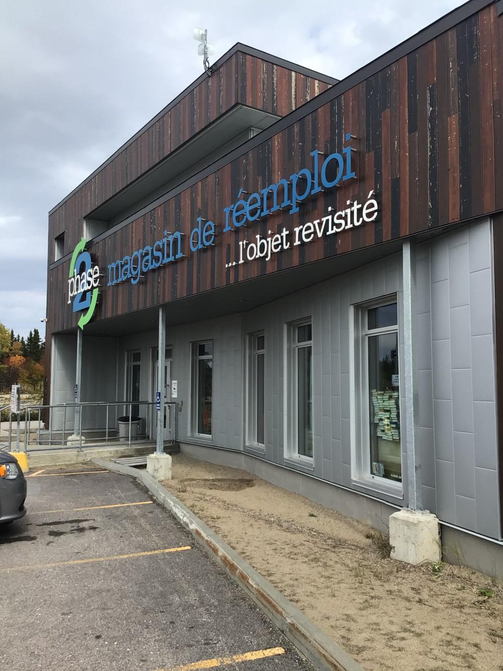 Construction en bois : Centre de tri (Baie-Comeau) - Alliance Forêt Boréale